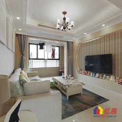 汉口城市广场四期 精装两房 业主诚售 随时看房
