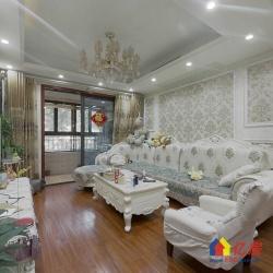 汉广三期 南北通透三房 精装修保养良好 诚心出售