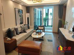 直售 吴家山商圈旁 新楼盘开始抢售 吴家山的天空之城!