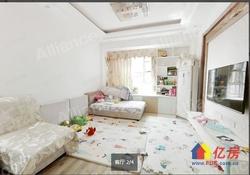 杨汊湖地铁6号线口精装好楼层两房出售