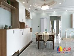 全房精心设计 格调清新 湖畔房 全房壁暖 3房全南 三面采光