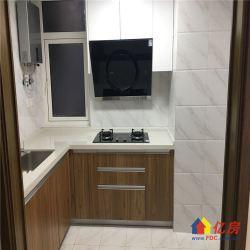 开发区新房,单价13500,首付32万买大三房,可以用公积金