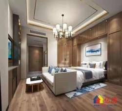 华中中交城,45-50平,层高3.6米,均价13000起,一个有烟道的晶奢公寓,首发上市,欲购从速,无中介费
