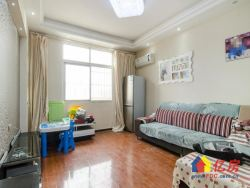 汇东南湖新村 精装两房 户型方正 采光好 无税 近地铁 诚售