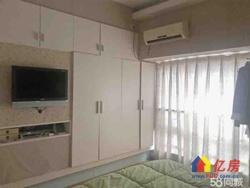 江汉路 紫晶城 精装2室69平米150万 后期费用低