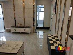 汉正街地铁口 精装修两室 东南朝向 产权清晰  随时看房