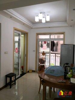 东方御景3室2厅2卫