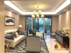 新房直售 汉口CBD  泛海国际芸海园 4室2厅2卫  167㎡