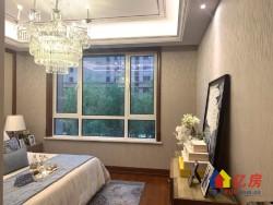 新房直售 泛海国际芸海园 208平毛坯大四房 电梯入户 学区配套