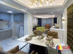 航城丽都 均价6700毛坯新房 汉南价格低!