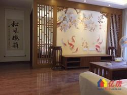 南湖 保利心语八期 精装三房 房东诚心出售 价格方面还可以谈 看房方便