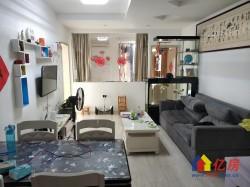 大华南湖公园世家,居家精装70年产权小户型,房东诚心出售,中间楼层