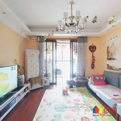 王家湾商圈 正地铁口 锦桦豪庭 精装小三房 阳光洒满客厅卧室