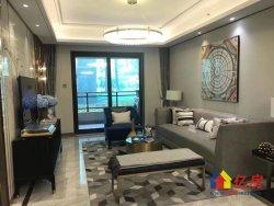 汉阳二环墨水湖旁对口钟小,弘阳印月府,精装3房新房在售!