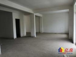 不限购阳逻一手毛坯新房出售,三房首付13万月供3000