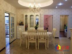 沁康苑 豪装三房 婚房装修 满五唯一 对口一小 家电全送急售