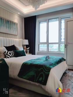 汉口CBD 泛海国际居住区 87平精装两房 签一手合同