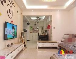 舒适中间楼层好两房 总价低 至20万 即可拎包好两房!