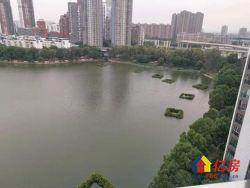 明泽丽湾 楼王位置 装修花了70万 三个房间都有阳台可以看湖 全房地暖和中央空调