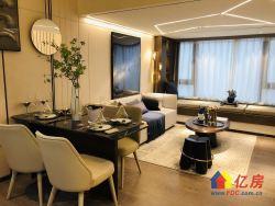 武科大旁,宝业中心Loft,买1送1层的复式楼,不限购不限贷