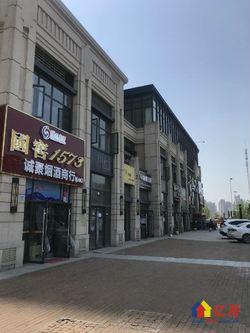 白沙洲 花样年锦绣城 开发商直售 小区大门头铺 层高6米
