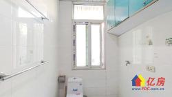 惠中社区对育才2小 地铁3号南北通透三房 解放公园旁