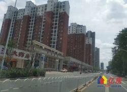 汉阳墨水湖边 成熟地段 商业空白区 同地段性价王