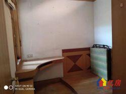推荐, 南北中等装修125万元,地铁口  学区房