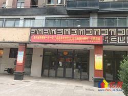 百步亭地铁口,临街现铺,租金200起步