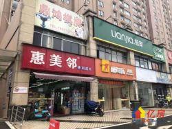 后湖海赋江城社区底商 一楼临街成熟现铺 租金稳定 业态不限!