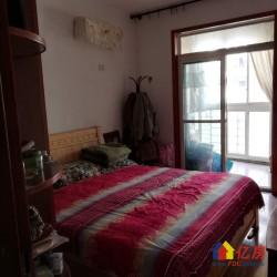 红钢城 绿水花园 2室2厅1卫  75㎡中装