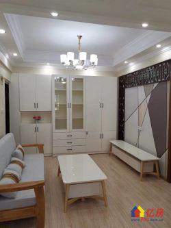 香港路君悦尚品旁 亚单角精装小两室一厅 公房不限购 有钥匙
