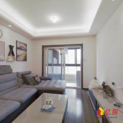 光谷高楼层 采光好 户型方正 精装两房 业主诚心出售