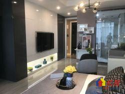 新房:永旺旁+5.2米层高+上下独立空间+有天然气+带阳台+