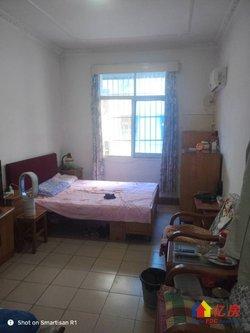 黄埔路外贸宿舍 楼层 满五 南北通透 全明户型