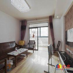 华生汉口城市广场南区C区 78平两房出售