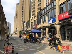 光明上海公馆,6千户成熟现铺,30平,塔子湖正地铁口临街底商