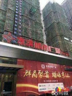 汉口内环唯一在售临街社区底商 京汉城市广场双地铁口