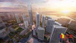 武昌汉街融创中心一号院二期湖景大平层精装修住宅出售