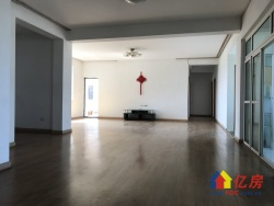 武汉天地滨江苑三期 200平 5房 带超大阳台 业主诚心出售