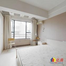 开源阳光城 70年住宅小户型 产证满五年 随时看房