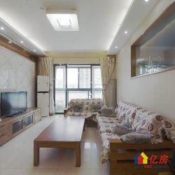 房型周正 精装修 证满两年 业主诚意出售