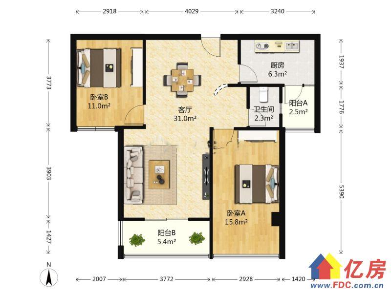 古田三路地铁口,精装两室一厅。房子实际是二楼有电梯,武汉硚口区古田硚口区古田二路1588号二手房2室 - 亿房网