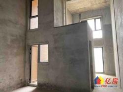 急售:武汉SOHO 毛坯 复式 52+60平 中间好楼层 仅售25万
