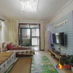 房东置换房子,己选好地段,房子,诚心出售此套房子