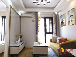 解放大道香港路 万科香港路8号 精装 小户型  电梯 两房一厅 带阳台