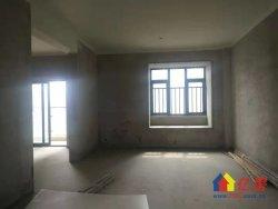 江岸余华岭佳园 四室两厅 电梯中层 南北通透 双阳台