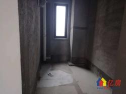 首付40万央企华润翡翠城 电梯毛坯三房 有钥匙 随时看房