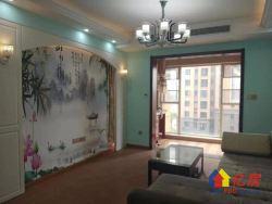 硚口宜家广场旁,新上蓝光林肯公园精装好三房 从未住人急售
