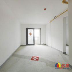 华润翡翠城~毛坯三房`想怎么装修怎么装修